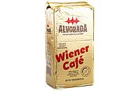 Кофе молотый Alvorada Wiener Kaffee 250 гр