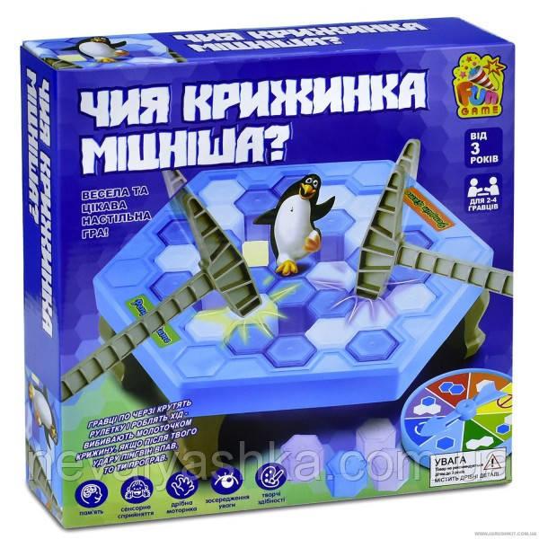Настольная Игра Чья льдинка прочнее? Пингвин, FUN GAME, 7011, 006938