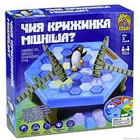 Настольная Игра Чья льдинка прочнее? Пингвин, FUN GAME, 7011, 006938, фото 1