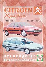 CITROEN XANTIA Модели 1992-2002 гг.   Бензин • дизель   Руководство по ремонту