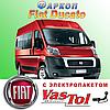 Фаркоп (прицепное) на Фиат Дукато (Fiat Ducato)