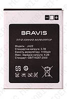 Аккумулятор Bravis Jazz 1100mah (оригинал тех. упаковка)