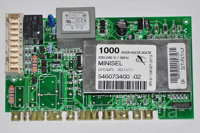 Модуль управления MINISEL 1000  код 546073400 для стиральных машин Ardo FLZ105S