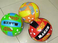Волейбольный мяч, размер 3, 280 грамм