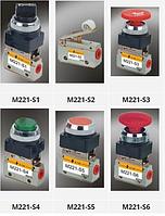 Механические  пневмораспределители Серия М221 (MOV)