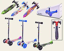 Дитячий триколісний самокат Scooter