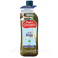 Масло Рисовое Olio di Riso Pietro Coricelli холодного отжима 1л