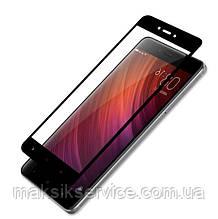 Защитное стекло Full Screen для Xiaomi Redmi 4 черное