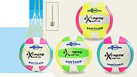 Волейбольный мяч, размер 5, 280 грамм