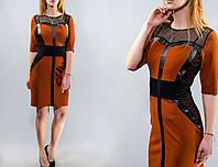 "Шикарное женское платье цвета ""кирпич"" ткань *Креп-Трикотаж* 50, 52, 54 ,56 размер батал"