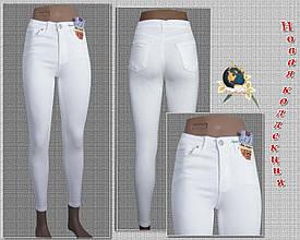 Джинсы женские с высокой посадкой Американка Arox белого цвета 29 размер