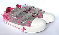 Кеды детские для девочки Шалунишки 300-504