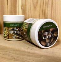 Натуральное рафинированное масло Ши (карите) Organic, 150 мл