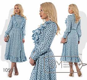 Милое женское платье ТМ Фабрика моды  Размеры: S, M, L
