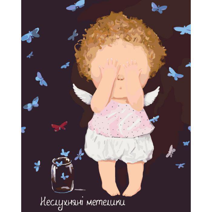 KNG001 Набор-раскраска по номерам Непослушные бабочки. Серия Гапчинская