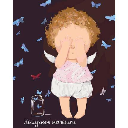 KNG001 Набор-раскраска по номерам Непослушные бабочки. Серия Гапчинская, фото 2