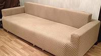 Чехлы для мебели на диван и 2 кресла без юбки Altinkoza, цвет кофейный