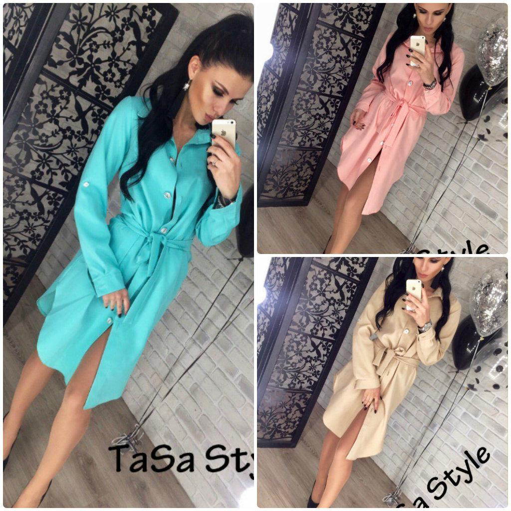 Трендовое платье-рубашка Дафна с поясом красивые нежные цвета