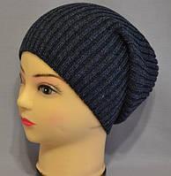 Вязаные шапки для подростков (девочек и мальчиков) dbf988eb5f466