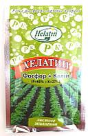 Хелатин Фосфор-Калий, удобрение, 50 мл