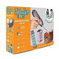 3D-ручка Архитектор  3Doodler Start Architecture Themed Pen Set (96 стержней, шаблон, аксессуары)