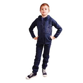 Трикотажные костюмы для мальчиков