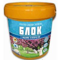 Защитная садовая краска  Блок + Медный купорос 1,4 кг