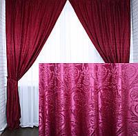 Комплект готовых штор из жаккарда.Цвет бордовый.Код  217ш