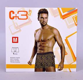 Мужские трусы - боксеры C+3 #1160 XL черные, фото 2