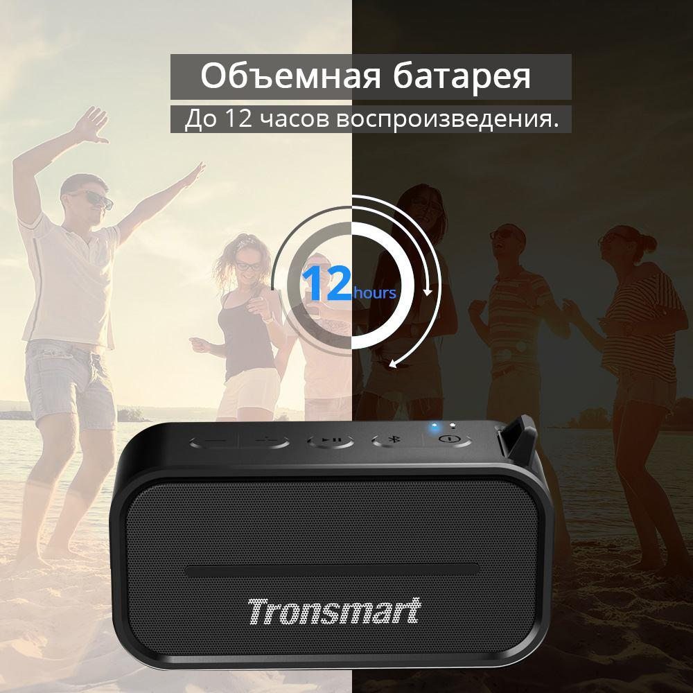 Блютуз колонка TRONSMART ELEMENT T2