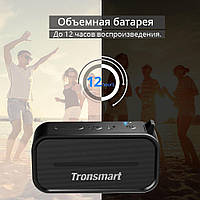 Блютуз колонка TRONSMART ELEMENT T2 , фото 1