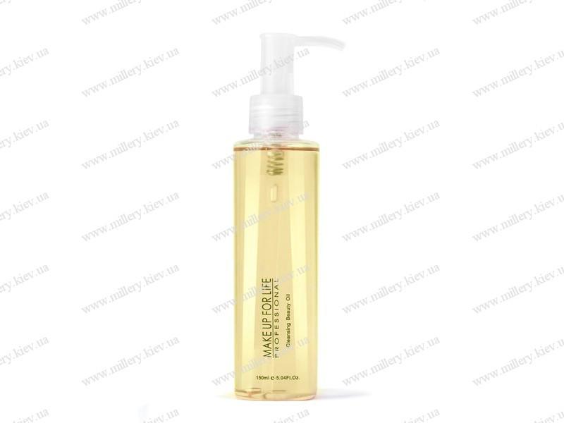Очищающее масло желтое(Cleaning Beauty Oil) №1