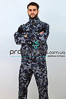 """Костюм для охраны камуфляжный мужской """"Охрана"""""""