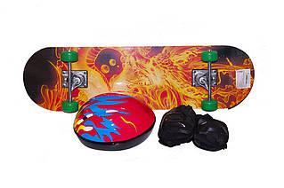 Комплект со скейтбордом и защитой