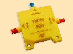 Плазмофильтр мембранный ПФМ-500