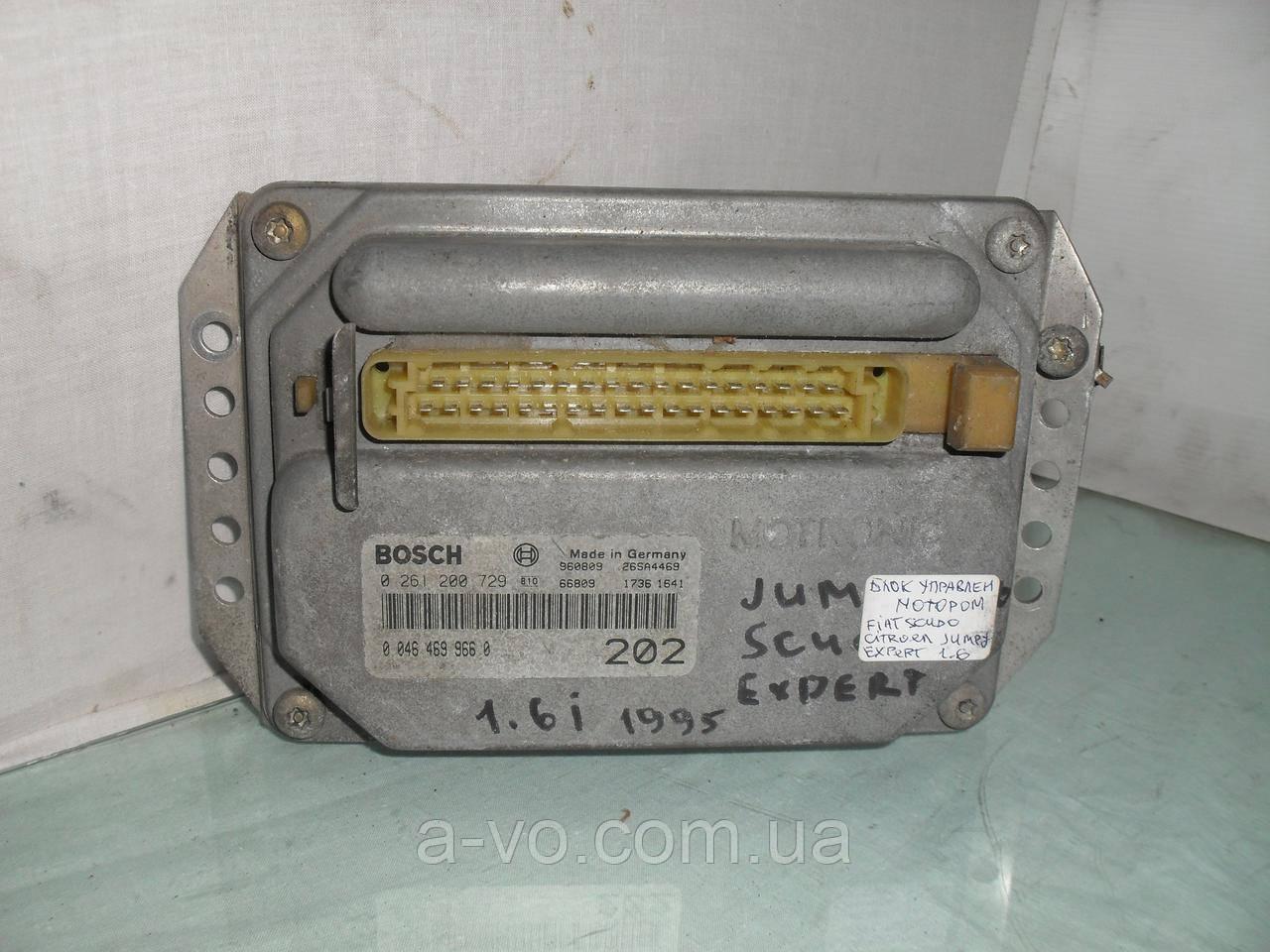 Компьютер Блок управления двигателем Fiat Scudo 1, 0261200729, 0046469966