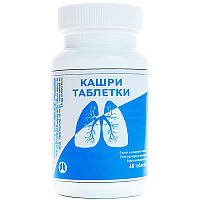 Кашри 60 табл (астма, бронхит, кашель) повышающие устойчивость организма к болезням