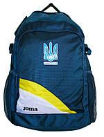 Рюкзак сборной Украины Joma FFU514161.17