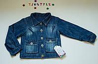 Модная джинсовая  куртка на мальчика от 2 до 7 лет