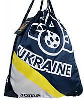 Сумка-мешок сборной Украины Joma FFU514191.17