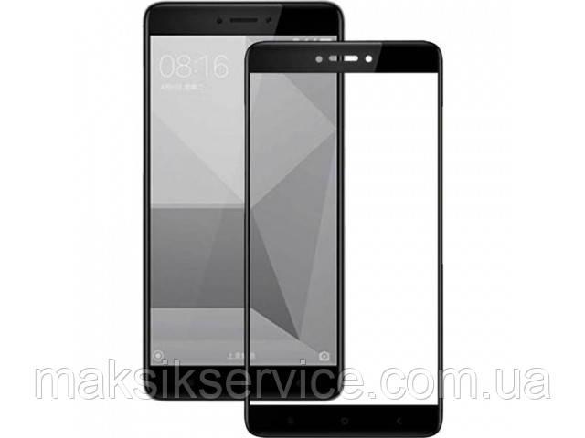Защитное стекло Full Screen для Xiaomi Redmi Note 4X черное