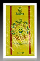 Фасовочные пакеты — купить полиэтиленовые пакеты 18х35(20 упаковок в мешке)