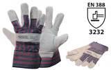 Перчатки комбинированные из замши и ткани, цельная ладонь 83-0702