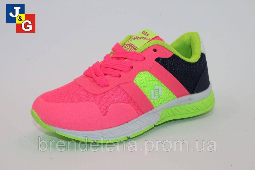 Яркие стильные  кроссовки для девочки р (31-36)