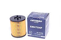Фильтр масляный ORTURBO ЕМ 4784 Р OR (SCT SH 4784 Р)