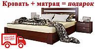 Кровать Селена, щит. Размер 160 х 200, фото 1
