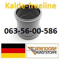 Ostendorf HTU - Трубная муфта надвижная Д.110