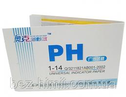 Лакмусовий папір, 80 шт. тест-смужок (тест pH)