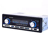 Магнитола 1din Lesko JSD 20158 для автомобиля музыкальная 60Wх4 USB Bluetooth MP3 треки FM радио пульт ДУ