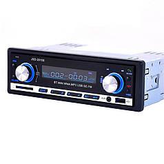 ➤Автомагнитола 1din Lesko JSD 20158 для автомобиля музыкальная 60Wх4 USB Bluetooth MP3 треки FM радио пульт ДУ